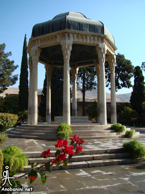 Iran travel information forum view topic tomb of hafez for Divan e hafez